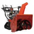 Ariens Professional Track ST28DLET (28