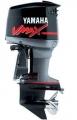 Yamaha V150TLR Outboard Motor Two Stroke V MAX Carb