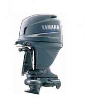 New Yamaha 90 HP Outboard Motor Four Stroke Jet Drive