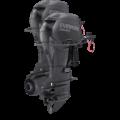 Evinrude 55HP Outboard Motor